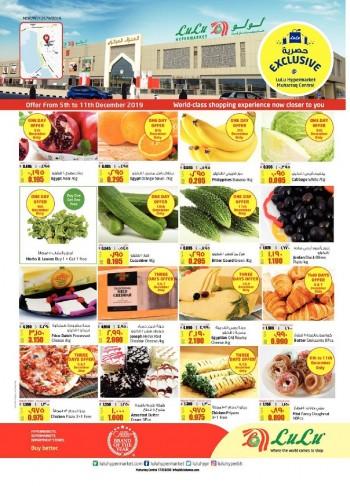 Lulu Lulu Muharraq Central Exclusive Offers