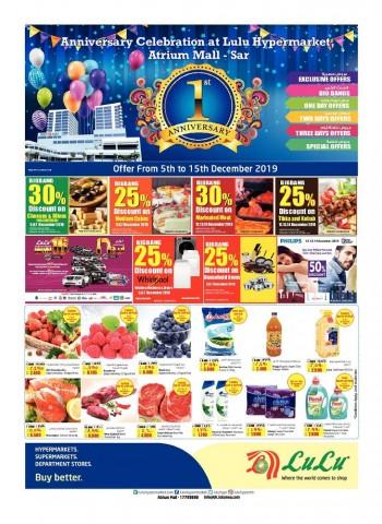 Lulu Lulu Atrium Mall Anniversary Offers