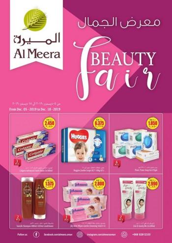 Al Meera Hypermarket Al Meera Hypermarket Beauty Fair Offers