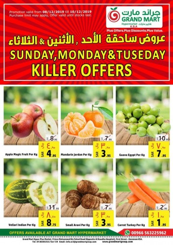 Grand Mart Grand Mart Dammam 3 Days Super Killer Offers