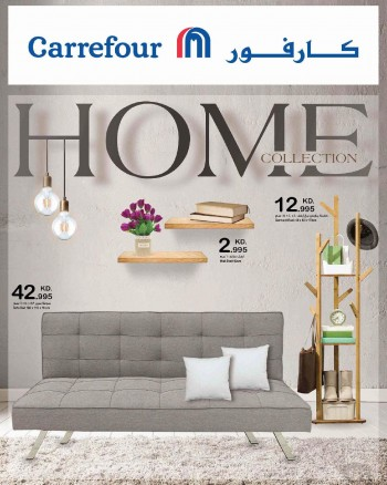 Carrefour Carrefour Home Collection Offers