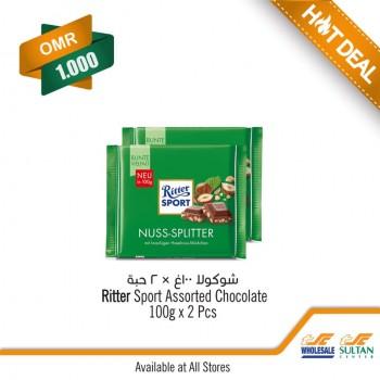 Sultan Center Sultan Center Chocolate Hot Deal