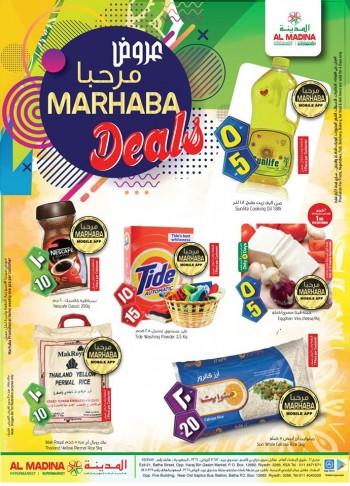 Al Madina Al Madina 5x5 Dhamaka Marhaba Deals