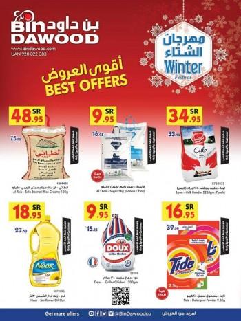 Bin Dawood Bin Dawood Jeddah Winter Best Offers