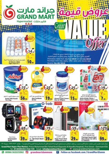 Grand Mart Grand Mart Hypermarket Great Value Offers