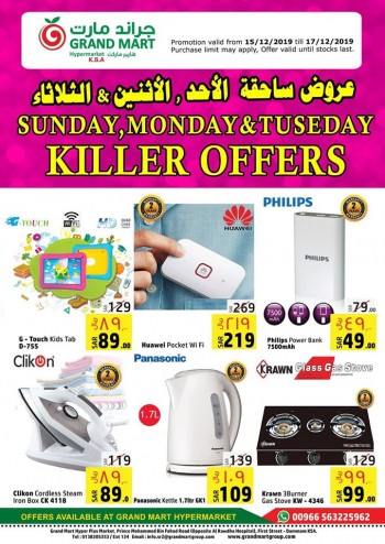 Grand Mart Grand Mart Hypermarket Dammam Killer Offers