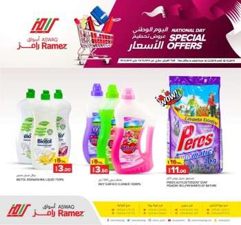 Ramez National Day Special Offers