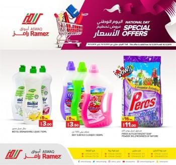 Ramez Ramez National Day Special Offers