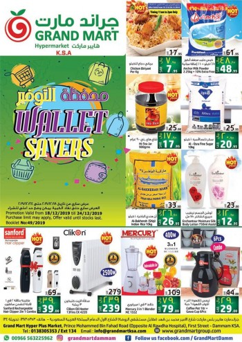 Grand Mart Grand Mart Dammam Wallet Savers Offers