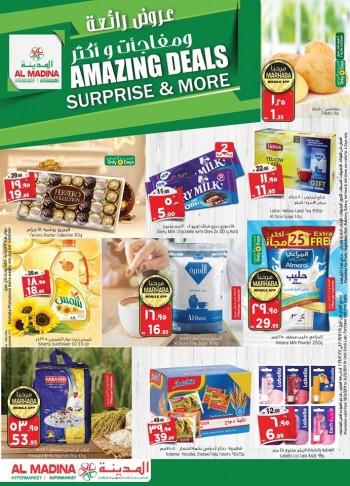 Al Madina Al Madina Amazing Surprise And More Deals