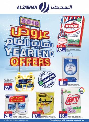 Al Sadhan Stores Al Sadhan Stores Year End Offers