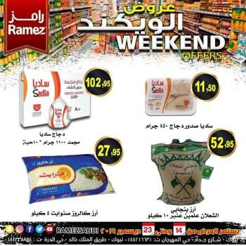 Ramez Ramez Hypermarket SR 5 & 10 Offers