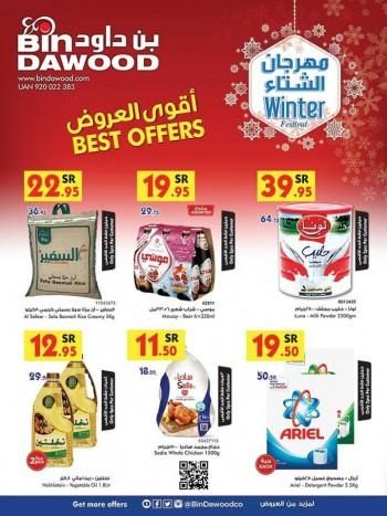 Bin Dawood Bin Dawood Jeddah Winter Festival Offers