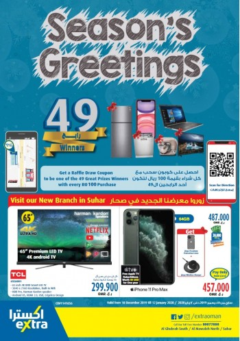 Extra Stores Extra Stores Season's Greetings Offers