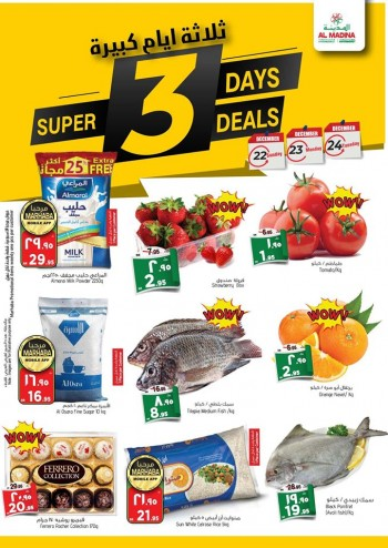 Al Madina Al Madina Hypermarket Super Deals