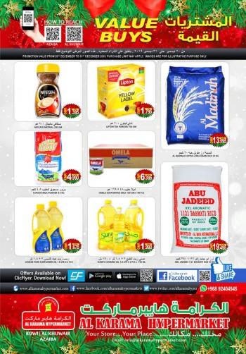 Al Karama Al Karama Hypermarket December Value Buys Offers