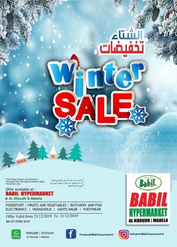 Babil Hypermarket Babil Hypermarket Winter Sale Offers
