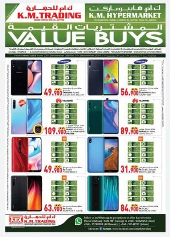 KM Trading & KM Hypermarket Value Buys Offers