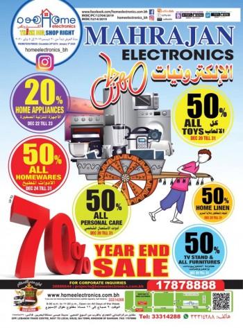 Mahrajan Electronics Best Offers