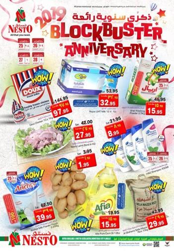 Nesto Nesto Hypermarket Riyadh Blockbuster Anniversary Offers