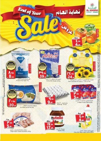 Al Madina Al Madina Hypermarket End Of Year Sale Offers