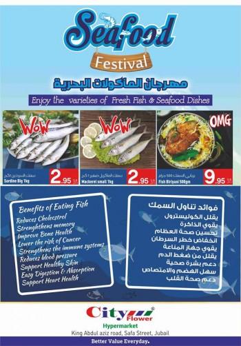 City Flower City Flower Hypermarket Seafood Festival Offers