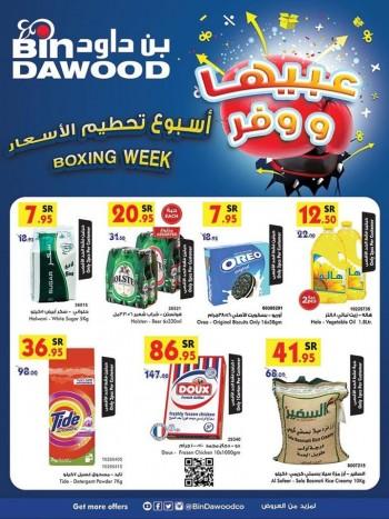 Bin Dawood Bin Dawood Jeddah Boxing Week Offers
