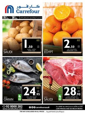 Carrefour Carrefour Hypermarket Shop & Save Offers