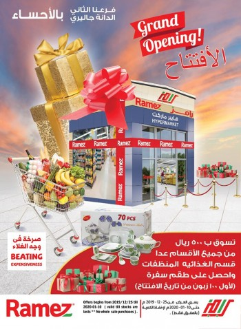 Ramez Ramez Hypermarket Grand Opening Offers