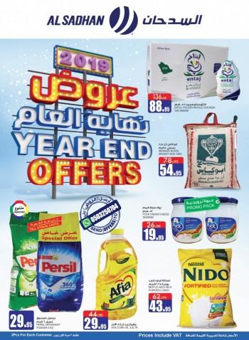 Al Sadhan Stores Al Sadhan Stores Year End Mega Offers
