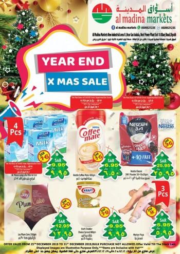 Al Madina Markets Al Madina Markets Year End Sale Offers