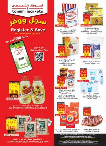 Tamimi Markets Tamimi Markets Year End Offers