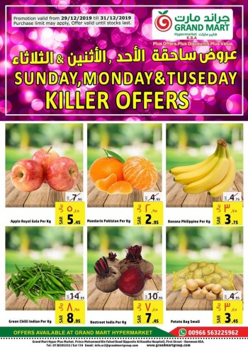 Grand Mart Grand Mart Hypermarket 3 Days Killer Offers