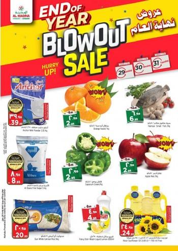 Al Madina Markets Al Madina Hypermarket End Of Year Blowout Sale