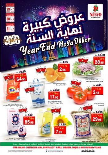 Nesto Nesto Hypermarket Year End Mega Offers