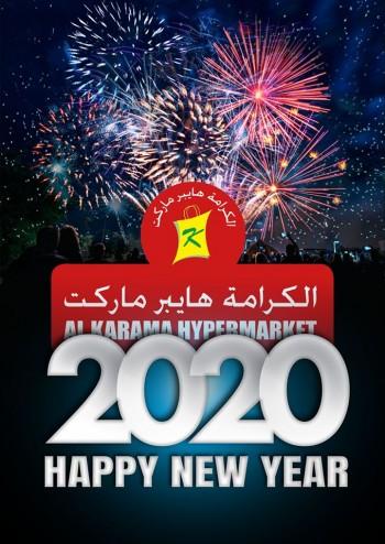 Al Karama Al Karama Hypermarket Year End Offers