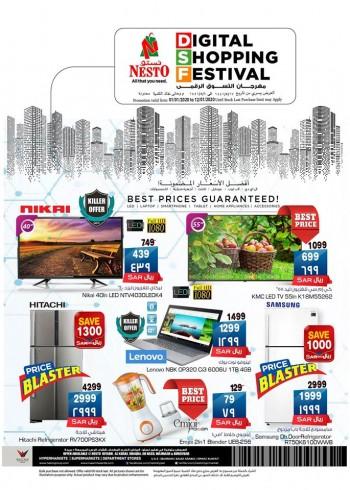 Nesto Nesto Hypermarket Digital Shopping Festival Offers