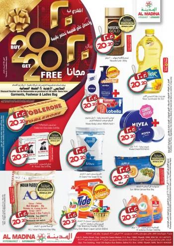 Al Madina Al Madina Hypermarket New Year 2020 Offers