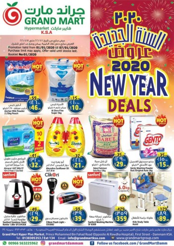 Grand Mart Grand Mart Hypermarket New Year Offers