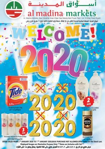 Al Madina Markets Al Madina Markets Welcome 2020 Offers