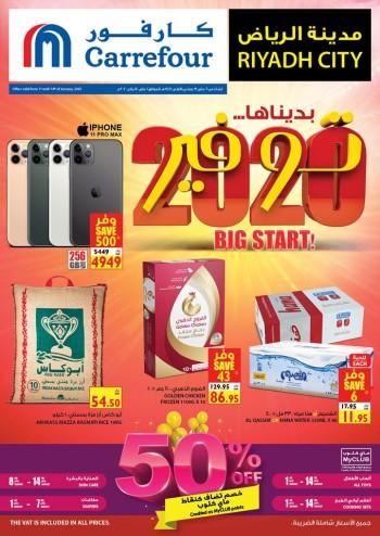 Carrefour Carrefour Riyadh Big Start Offers