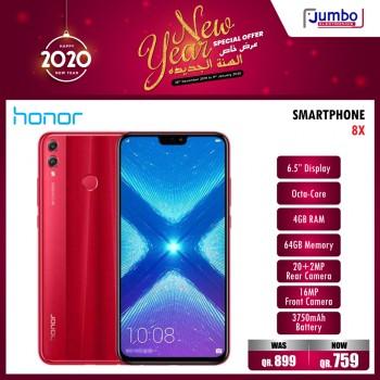 Jumbo Electronics New Year Offers