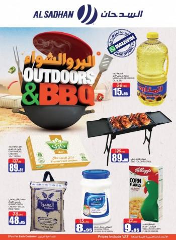 Al Sadhan Stores Al Sadhan Stores Outdoors & BBQ Offers