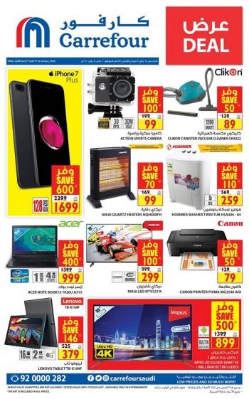 Carrefour Carrefour Hypermarket Shop & Save Deals