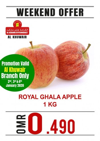 Al Karama Al Karama Hypermarket Best Weekend Offers