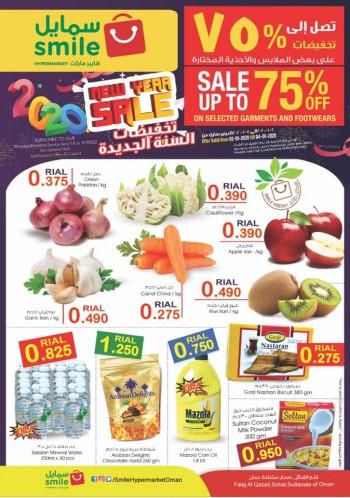 Smile Hypermarket New Year Sale