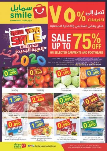 Smile Hypermarket Smile Hypermarket Saham New Year Sale