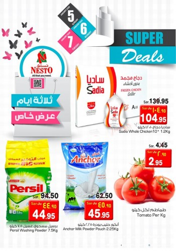 Nesto Nesto Riyadh 3 Days Super Deals