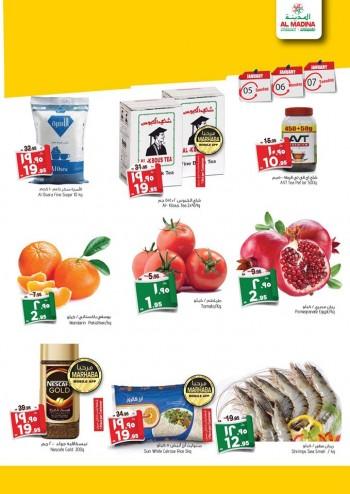 Al Madina Al Madina Super 3 Days Deal