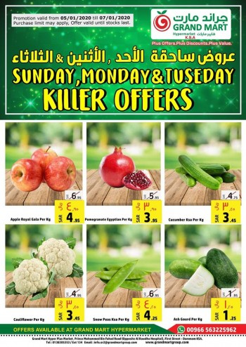 Grand Mart Grand Mart Hypermarket 3 Days Killer Deals